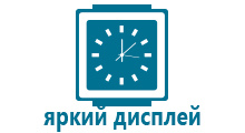 Часы gps smart watch к